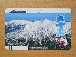 Japon Japan Free Front Bar, Balken Phonecard  / 110-7487 / Flowers / Glacier Gletscher - Japan