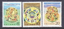 PRC  2000-02   **  TIBET  REGION - 1949 - ... People's Republic