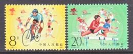 PRC  2005-6   **  BICYCLING  WOMEN  HURLERS  SPORTS - 1949 - ... République Populaire