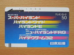 Japon Japan Free Front Bar, Balken Phonecard  / 110-7499 / FRG - Japan