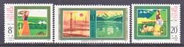 PRC  2007-9     ** - 1949 - ... République Populaire