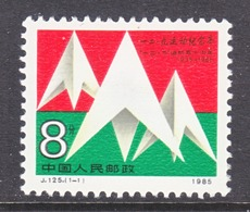 PRC  2018       ** - 1949 - ... People's Republic