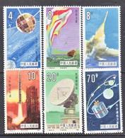 PRC  2020- 25       **  SPACE  AGENCY - 1949 - ... People's Republic