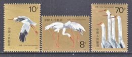PRC  2033-5       **  FAUNA  WHITE  CRANES - 1949 - ... People's Republic