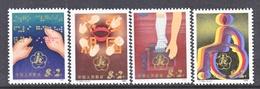 PRC  B 3-6       **    HANDICAPPED - 1949 - ... Volksrepubliek