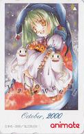Télécarte Japon / 110-016 - MANGA / 2000 OCTOBER - Série Animate Magazine - HALLOWEEN Japan Phonecard - 10217 - Comics