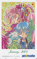 Télécarte Japon / 110-016 - MANGA / 2001 JANUARY - Série Animate Magazine - Japan Phonecard - 10220 - BD