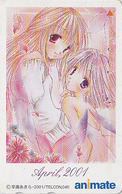 Télécarte Japon / 110-016 - EROTIC  MANGA / 2001 APRIL - Série Animate Magazine - Japan Phonecard - 10221 - Comics