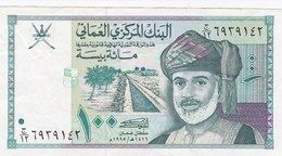 Oman - Billet De 100 Baisa - Sultan Qaboos Bin Sa'id - 1995 - Oman