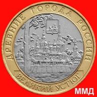 Russia, 10 Rubles 2007, Great Ustyug, ММД. ORIGINAL! - Russie