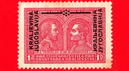 Nuovo - JUGOSLAVIA - 1931 - 1000 Anni Di Regno Di Croazia - Re Tomislav E Alexander - 1 - Nuovi