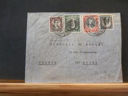 76/406  LETTRE   CHILI POUR PARIS - Chile