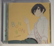 CD : CD : BON-BON / CooRie - Soundtracks, Film Music
