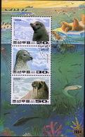 Korea 1994 Marine Life Mammals Sealife Fish Animal Seal Bird Nature Sea Fauna Pusa Hispida M/S Stamps CTO - Marine Mammals