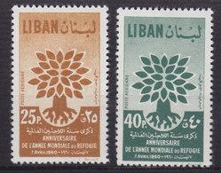 Lebanon Liban 1960 Mi. 670-71 I A Weltflüchtlingsjahr World Refugee Year (20½ X 36½) Complete Set MH* - Libanon