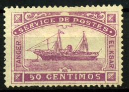 2303- Marruecos Español Nº 118 - Maroc Espagnol