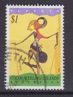Cocos (Keeling) Islands 1994 Mi. 327     1 $ Stabpuppen Dolls Für Das Javanesische Schattenspiel Judistra - Kokosinseln (Keeling Islands)