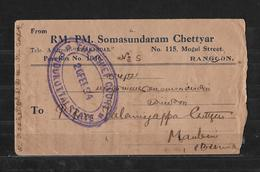 1934 THE CHIEF COURT PUDUKOTTAI STATE → Stamped Maubin  ►RRR◄ - Territoire Britannique De L'Océan Indien