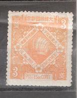 COREE  / Korea 1902 Yvert 34, 40 E Anniversaire Du Régne De L'Empereur Kouang Mi ,3 C Orange ,neuf * MH Cote 60 Euros TB - Korea (...-1945)