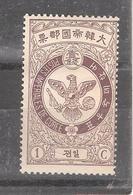 COREE  / Korea 1903 Yvert 36, FAUCON  ,1 C Brun Lilas  ,neuf * MH  ,TB - Korea (...-1945)