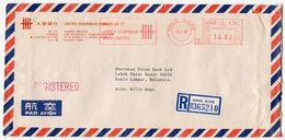 HONG KONG Registered Mail To Malaysia, UOB Meter Franking On Bank Envelope With Xiamen China Address, 2 Apr 1993 (HK20) - Otros