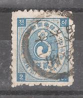 COREE  / Korea 1900 Yvert 18, Symboles  ,2 C Bleu, Type 1 Dentelé 10  , Obl ,TB Peu Courant ! - Korea (...-1945)