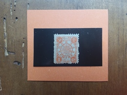 CINA - 60° Anniversario Imperatrice - N.7 Nuovo * + Spese Postali - Chine