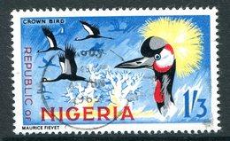 Nigeria 1965 Wildlife - Without Printers Imprint - 1/3 Crowned Cranes Used (SG 181) - Nigeria (1961-...)