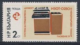 "Bulgaria Bulgarien 1979 Mi 2820 ** ""IZOT-0250"" Computer - Plovdiv Fair / Rechner IZOT-0250 - Int. Mustermesse, Plovdiv - Computers"