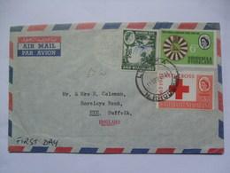 RHODESIA & NYASALAND 1963 Air Mail Cover Lusaka N. Rhodesia To Suffolk England - Rhodesien & Nyasaland (1954-1963)