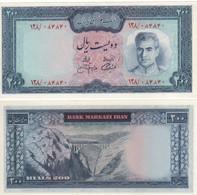 IRAN   200  Rials     Portrait Shah Pahlavi  P92c  (1971-73) - Iran