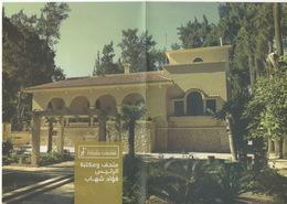Brochure For President Fouad Chehab Museum Lebanon Libanon Liban - Moyen Orient