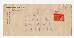 TAIWAN Mail Covers X 2, Slogan Postmarks, 1969 & 1978, 4 Photos (TW11) - 1945-... República De China