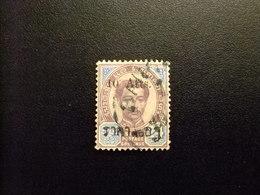 SIAM 1890 - 99 Chulalongkorn 1 Nouvelle Valeur Y Chiffre En Surcharge Yvert N 25 FU - Siam