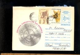 ROMANIA Roumanie Enveloppe Centenaire Du Cinéma Cinématographe 1986 Movie Cine Centenary 100 Years - 1948-.... Republics