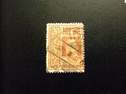 SIAM 1917 Roi Vajiravudh Yvert Nº 120 A º FU - Siam