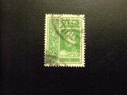 SIAM 1917 Roi Vajiravudh  Yvert Nº 120 B º FU - Siam