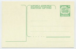 YUGOSLAVIA 1992 Postal Coach 10 D. Postcard, Unused.  Michel P207 - Postal Stationery