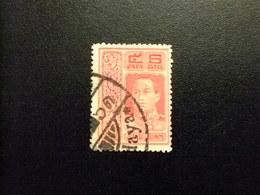SIAM 1917 Roi Vajiravudh  Yvert Nº 120 C º FU - Siam