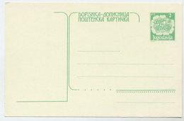 YUGOSLAVIA 1991 Postal Coach 2 D. Postcard, Unused.  Michel P205 - Postal Stationery
