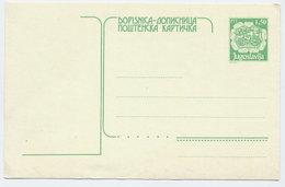 YUGOSLAVIA 1990 Postal Coach 1,50 D. Postcard, Unused.  Michel P204 - Postal Stationery