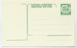YUGOSLAVIA 1990 Postal Coach 0.30 D. Postcard, Unused.  Michel P202 - Postal Stationery
