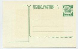 YUGOSLAVIA 1989 Postal Coach 1300 D. Postcard, Unused.  Michel P201 - Postal Stationery