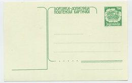 YUGOSLAVIA 1989 Postal Coach 700 D. Postcard, Unused.  Michel P200 - Postal Stationery