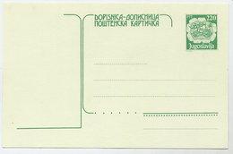 YUGOSLAVIA 1989 Postal Coach 220 D. Postcard, Unused.  Michel P199 - Postal Stationery