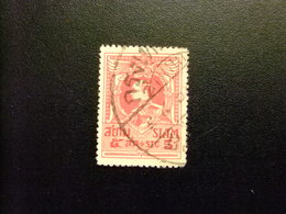 SIAM 1920 Roi Vajiravudh  Yvert N 160 º FU - Siam