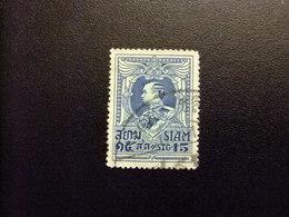 SIAM 1920 Roi Vajiravudh  Yvert N 162 FU - Siam
