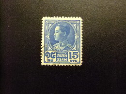 SIAM 1928 Roi Prajadhipok Yvert 197 FU - Siam