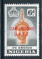 Cameroon - Nigeria Pictorials Overprints - 6d Ife Bronze - P.13x13½ - MNH (SG T7a) - Cameroon (1960-...)