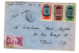 Lettre 1931 Soudan - Sudan (1954-...)